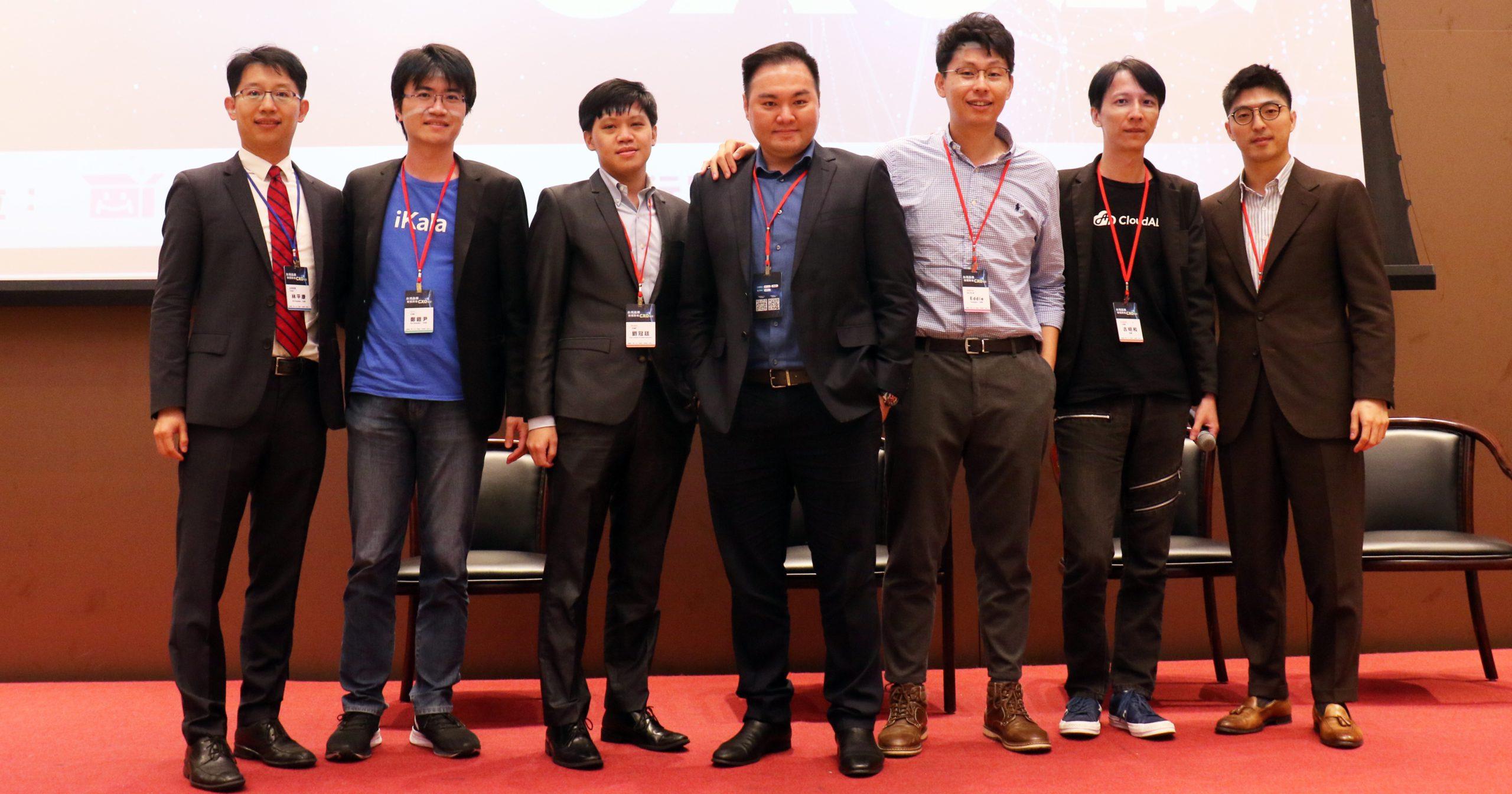 [Forum]  台灣品牌智慧跨境CXO座談 照片花絮