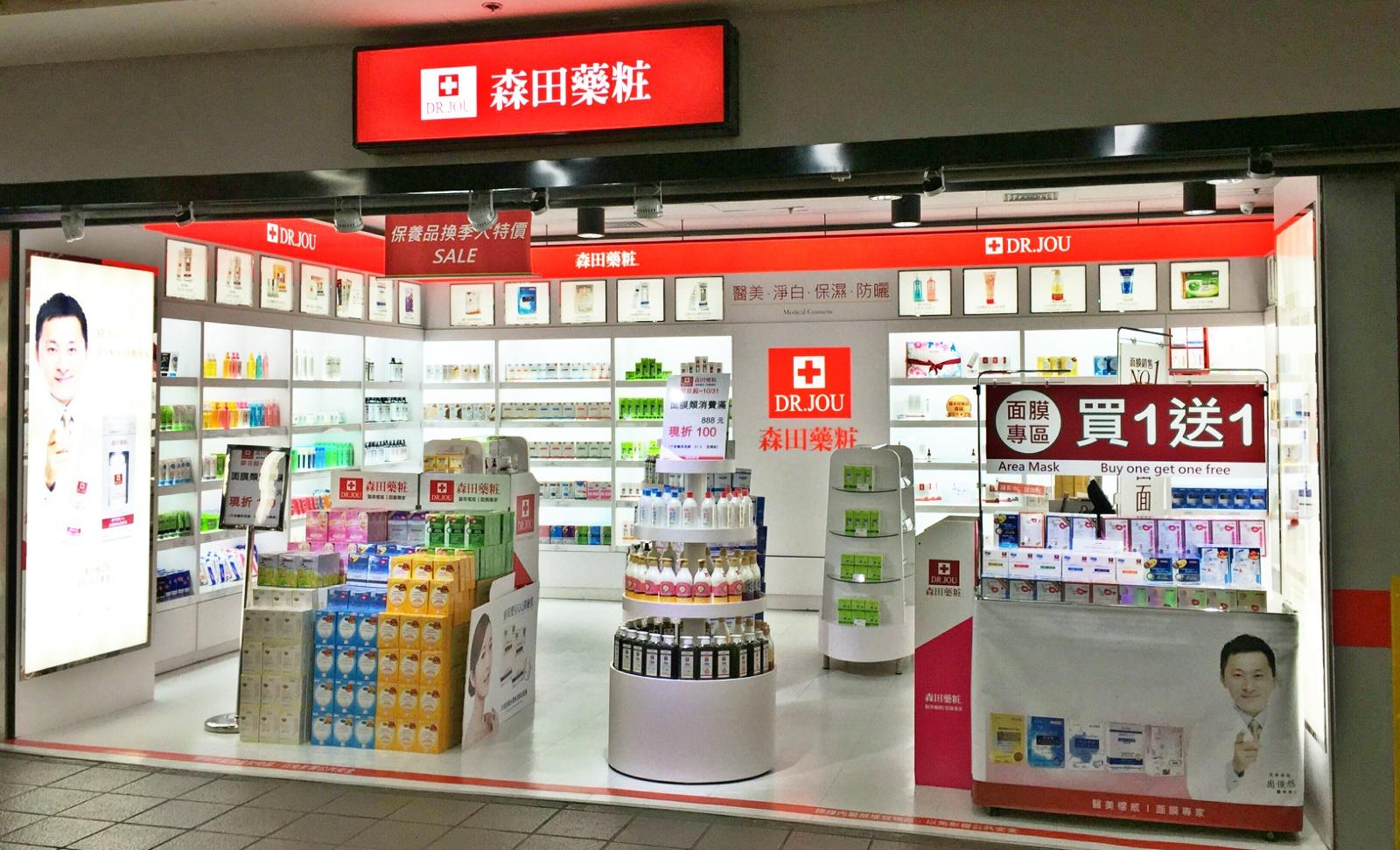 [News]  今年前7月營業額年成長63%!森田藥粧「網紅行銷」成功2關鍵,收服大馬華人的心