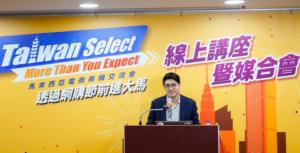 [News]《馬來西亞電商商機交流會》好物飛行行銷長陳修平:搶攻馬來西亞KOL流量紅利,運用4大行銷策略快速提升轉換率